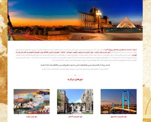 طراحی وب سایت و بهینه سازی وب سایت (سئو SEO وبسایت) آژانس مسافرتی همسفر پرواز آسیا
