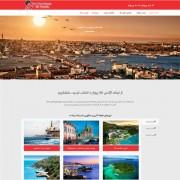 طراحی وب سایت و بهینه سازی وب سایت (سئو SEO وبسایت) آژانس مسافرتی ۹۰ پرواز