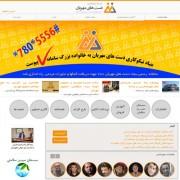 طراحی وب سایت و بهینه سازی وب سایت (سئو SEO وبسایت) بنیاد نیکوکاری دست های مهربان