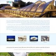 طراحی وب سایت و بهینه سازی وب سایت (سئو SEO وبسایت) سازه پارچه ای استاک پیشرو سازه