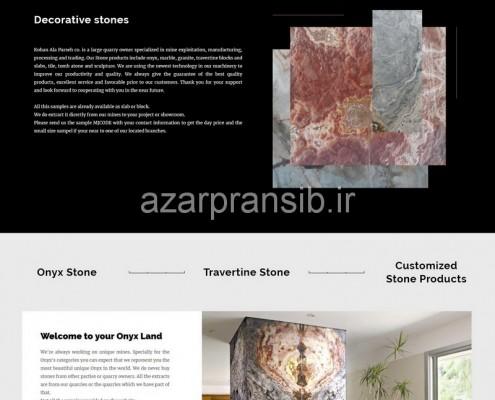 سنگ ساختمانی کهن آلا - سنگ های معدنی کوپ و اسلب - طراحی وب سایت