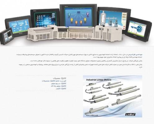 شرکت مهندسی فراسیس
