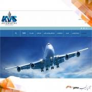 طراحی وب سایت حمل و نقل