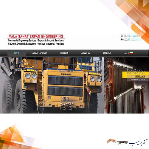 طراحی وب سایت معدن