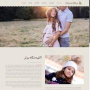 طراحی وب سایت و بهینه سازی وب سایت (سئو SEO وبسایت) آتلیه عکاسی نوزاد و بارداری نگاه برتر