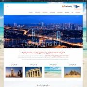 طراحی وب سایت و بهینه سازی وب سایت (سئو SEO وبسایت) آژانس مسافرتی گرشاسب گشت آرشام