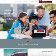 طراحی وب سایت و بهینه سازی وب سایت (سئو SEO وبسایت) اخذ پذیرش گروه مشاوران آموزشی مگارا