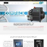 طراحی وب سایت و بهینه سازی وب سایت (سئو SEO وبسایت) تجهیزات هوای فشرده هوا تجهیز خاورمیانه