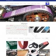 طراحی وب سایت و بهینه سازی وب سایت (سئو SEO وبسایت) تسمه تایم قائم