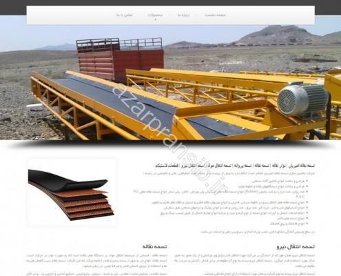 طراحی وب سایت و بهینه سازی وب سایت (سئو SEO وبسایت) تسمه نقاله امیریان