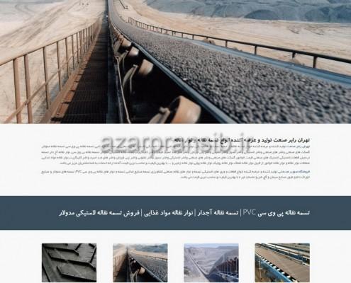 طراحی وب سایت و بهینه سازی وب سایت (سئو SEO وبسایت) تسمه نقاله تهران رابر صنعت