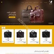 طراحی وب سایت و بهینه سازی وب سایت (سئو SEO وبسایت) تولیدی کیف و چرم ملل