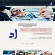طراحی وب سایت و بهینه سازی وب سایت (سئو SEO وبسایت) حسابداری همیار پردازان اَرَد