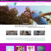 طراحی وب سایت و بهینه سازی وب سایت (سئو SEO وبسایت) حمیده شاهبان مشاور خانواده و زوج درمانگر