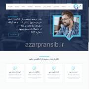 طراحی وب سایت و بهینه سازی وب سایت (سئو SEO وبسایت) دفتر ترجمه رسمی زبان انگلیسی صفی