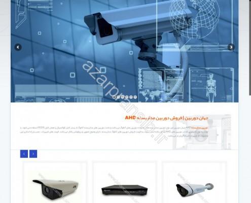 طراحی وب سایت و بهینه سازی وب سایت (سئو SEO وبسایت) دوربین مداربسته جهان دوربین
