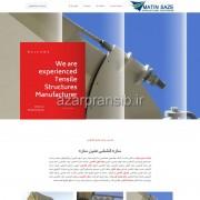 طراحی وب سایت و بهینه سازی وب سایت (سئو SEO وبسایت) سازه کششی متین سازه