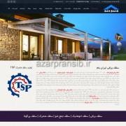 طراحی وب سایت و بهینه سازی وب سایت (سئو SEO وبسایت) سقف برقی ایران بام