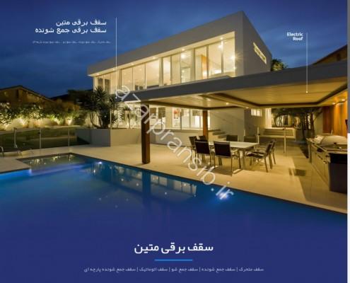طراحی وب سایت و بهینه سازی وب سایت (سئو SEO وبسایت) سقف برقی متین