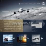 طراحی وب سایت و بهینه سازی وب سایت (سئو SEO وبسایت) شرکت حمل و نقل بین المللی ره آذین ترابر