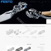 طراحی وب سایت و بهینه سازی وب سایت (سئو SEO وبسایت) شرکت فستو پنیوماتیک