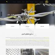 طراحی وب سایت و بهینه سازی وب سایت (سئو SEO وبسایت) صنایع مفتولی کمیل