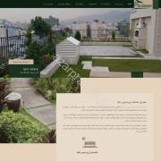 طراحی وب سایت و بهینه سازی وب سایت (سئو SEO وبسایت) طراحی و اجرا بام سبز پردیس بام