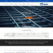طراحی وب سایت و بهینه سازی وب سایت (سئو SEO وبسایت) فروشگاه آنلاین آهن نگین فولاد السا