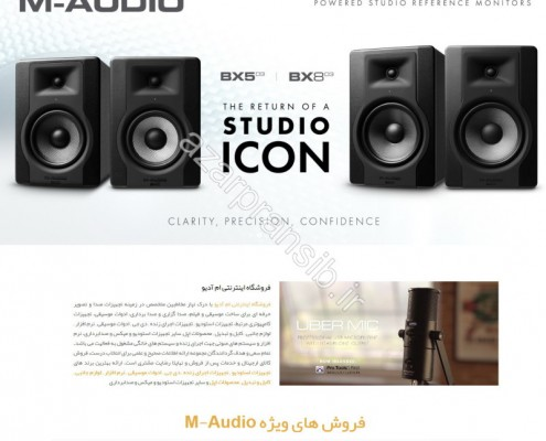 طراحی وب سایت و بهینه سازی وب سایت (سئو SEO وبسایت) فروشگاه اینترنتی M-Audio