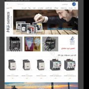 طراحی وب سایت و بهینه سازی وب سایت (سئو SEO وبسایت) فروشگاه برق کالا