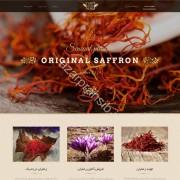طراحی وب سایت و بهینه سازی وب سایت (سئو SEO وبسایت) فروشگاه زعفران تک باغ