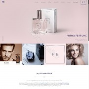 طراحی وب سایت و بهینه سازی وب سایت (سئو SEO وبسایت) فروشگاه عطر و ادکلن پویا