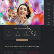 طراحی وب سایت و بهینه سازی وب سایت (سئو SEO وبسایت) فروشگاه لوازم تولد Happy Melody