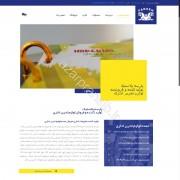 طراحی وب سایت و بهینه سازی وب سایت (سئو SEO وبسایت) لوازم تحریر پارسه پلاستیک