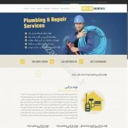 طراحی وب سایت و بهینه سازی وب سایت (سئو SEO وبسایت) لوله بازکنی و تخلیه چاه خدمات فنی میلاد