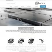طراحی وب سایت و بهینه سازی وب سایت (سئو SEO وبسایت) لوله و اتصالات استیل سرای