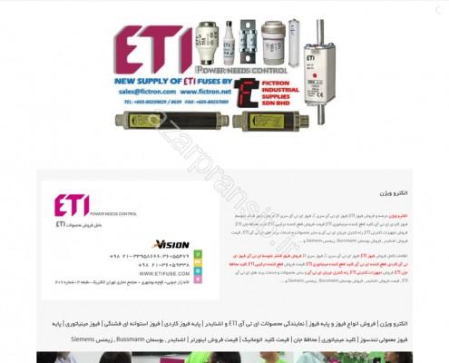 طراحی وب سایت و بهینه سازی وب سایت (سئو SEO وبسایت) محصولات ای تی آی ETI شرکت الکترو ویژن