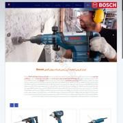 طراحی وب سایت و بهینه سازی وب سایت (سئو SEO وبسایت) نمایندگی رسمی شرکت بوش آلمان Bosch