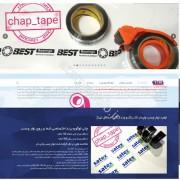 طراحی وب سایت و بهینه سازی وب سایت (سئو SEO وبسایت) نوار چسب چاپدار فروشگاه احمدی فرد