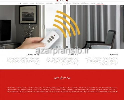 طراحی وب سایت و بهینه سازی وب سایت (سئو SEO وبسایت) پرده برقی متین