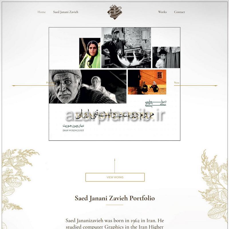 طراحی وب سایت و بهینه سازی وب سایت (سئو SEO وبسایت) پروفایل شخصی ساعد جنانی زاویه