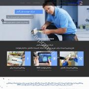 طراحی وب سایت و بهینه سازی وب سایت (سئو SEO وبسایت) پیمانکاری تاسیسات ساختمانی توان گستر