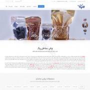طراحی وب سایت و بهینه سازی وب سایت (سئو SEO وبسایت) چاپ سامان پک