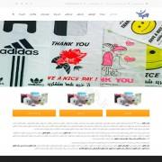 طراحی وب سایت و بهینه سازی وب سایت (سئو SEO وبسایت) چاپ نایلون چاپ سامان