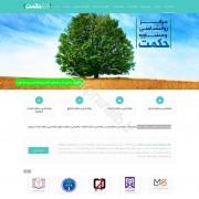 طراحی وب سایت و بهینه سازی وب سایت (سئو SEO وبسایت) کلینیک روانشناسی و مشاوره حکمت