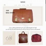 طراحی وب سایت و بهینه سازی وب سایت (سئو SEO وبسایت) گروه تولیدی کیف SJH