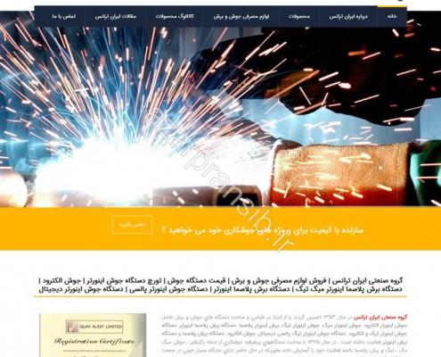 طراحی وب سایت و بهینه سازی وب سایت (سئو SEO وبسایت) گروه صنعتی ايران ترانس