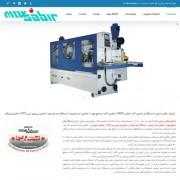 طراحی وب سایت و بهینه سازی وب سایت (سئو SEO وبسایت) شرکت ماشین آلات صنایع چوب مکس صابیر