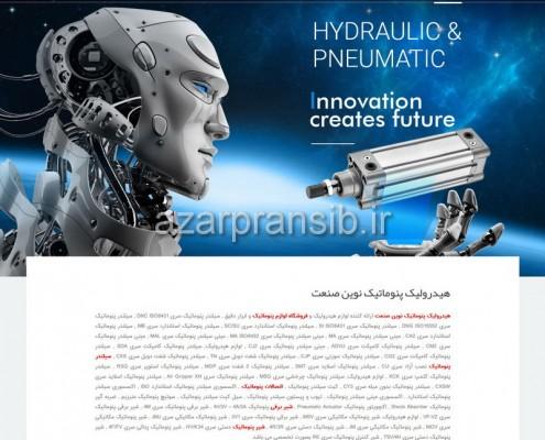 هیدرولیک پنوماتیک نوین صنعت - طراحی وب سایت و بهینه سازی وب سایت (سئو SEO وبسایت)